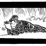 少女漫画に登場する怪しい〝お父さん〟の姿【HEW電子コミック紹介】