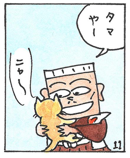 マンネリズムが面白い少年剣豪 無茶四の宿敵?【HEW電子コミック紹介】