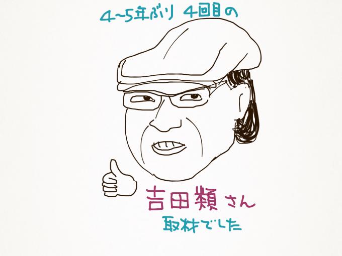 17/5/22:社長動静