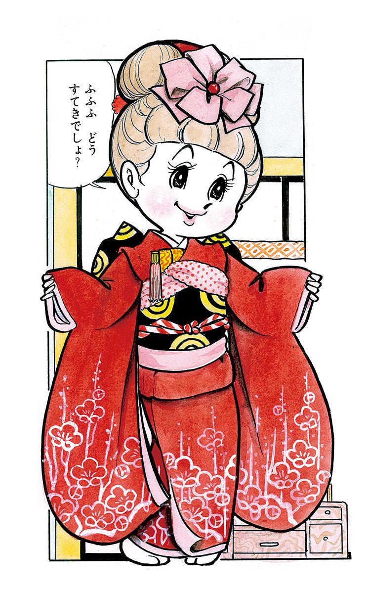 振り袖姿がかわいい小学生のやっこちゃん【HEW電子コミック紹介】