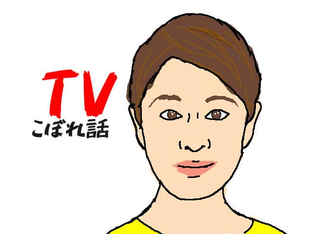 【5分で読める】 5月30日のTVからこぼれた話