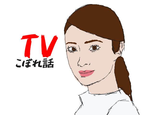 【5分で復習】 6月5日のTVからこぼれた話