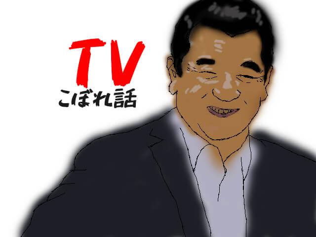 【5分で復習】 6月9日のTVからこぼれた話