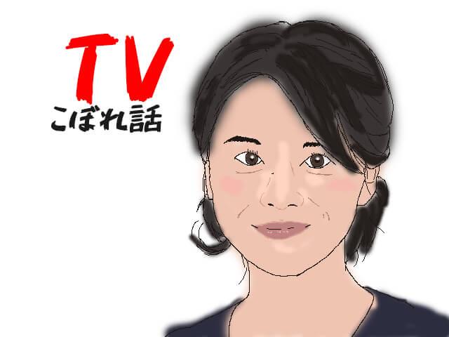 【4分で復習】 6月14日のTVからこぼれた話