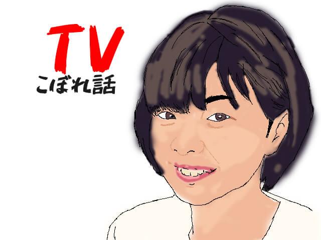 【4分で復習】 6月15日のTVからこぼれた話