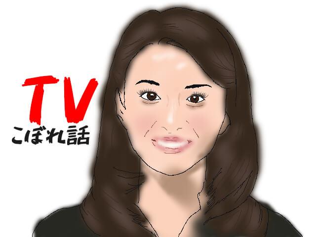 【10分で復習】 6月23日のTVからこぼれた話