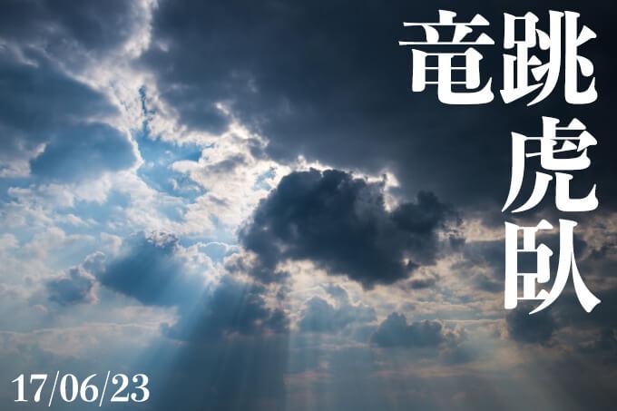 小林麻央ブログ開設から294日。