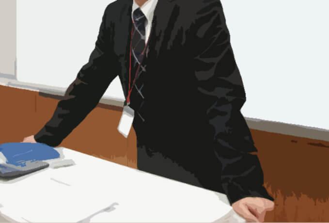 「すべてわたるっちの思い通り!」妄想マンガ作品紹介#7 『独裁先生』