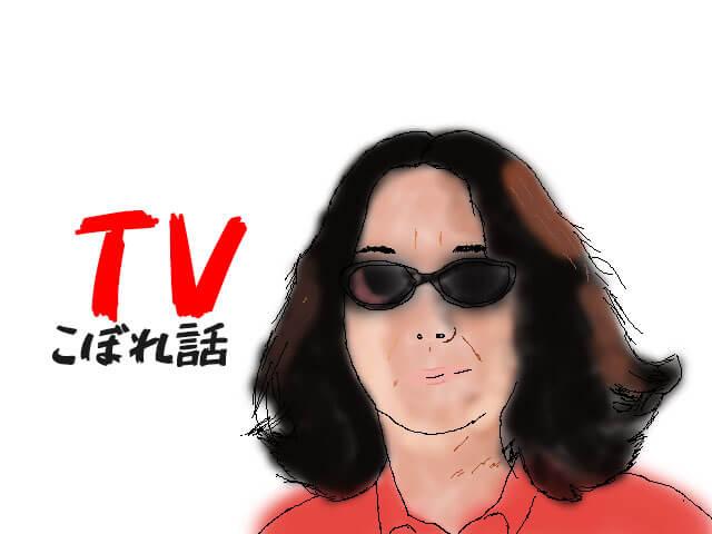 【9分で復習】 6月29日のTVからこぼれた話