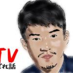 【6分で復習】 7月18日のTVからこぼれた話