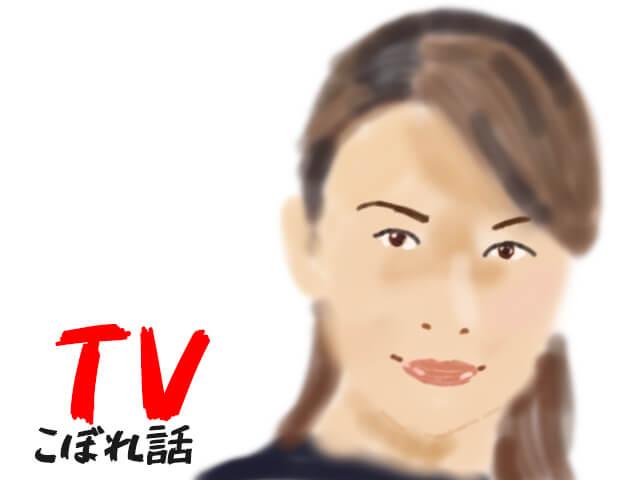 【3分で復習】 8月16日のTVからこぼれた話