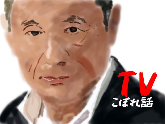 【3分で復習】 9月7日のTVからこぼれた話