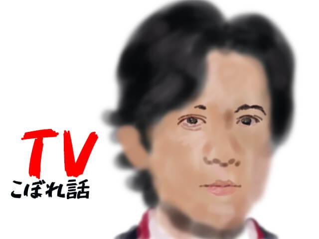 【3分で復習】 9月8日のTVからこぼれた話