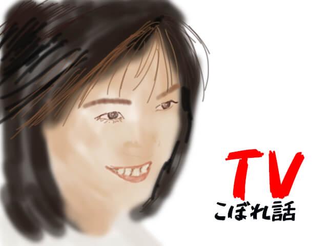 【3分で復習】 9月22日のTVからこぼれた話