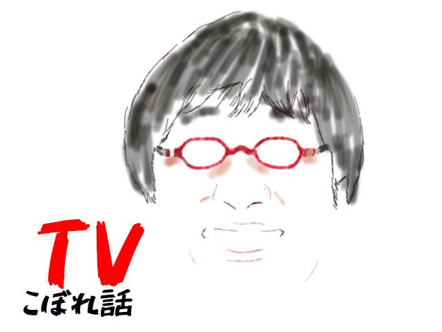 【5分で復習】 10月4日のTVからこぼれた話