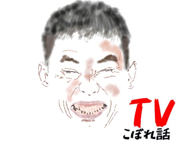 【5分で復習】 10月6日のTVからこぼれた話