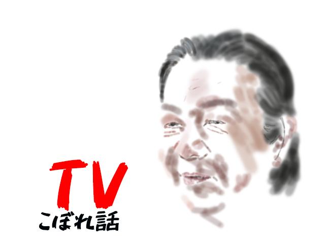 【3分で復習】 10月11日のTVからこぼれた話