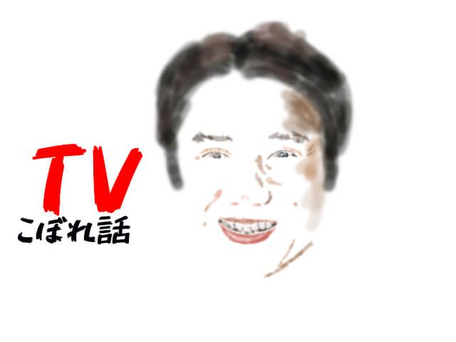 【3分で復習】 10月12日のTVからこぼれた話