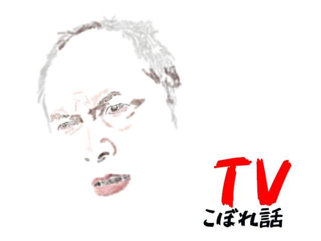 【3分で復習】 10月13日のTVからこぼれた話
