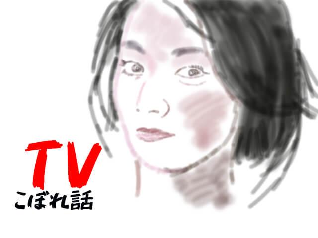 【3分で復習】 12月25日のTVからこぼれた話