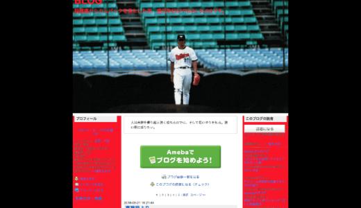 【野球愛の無駄遣い】歴代最高のピッチャーなんて盛田幸妃に決まってる