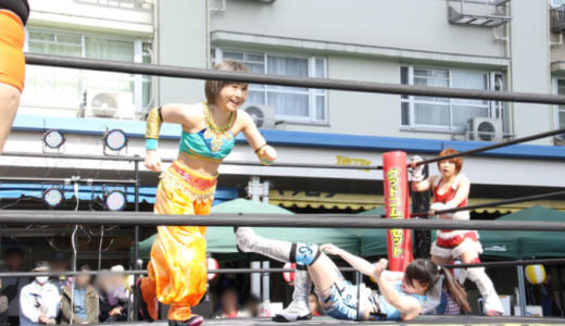 【東女初体験】娘と一緒に洋光台までプロレスを見に行ったんだが。