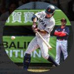 【野球愛の無駄遣い】横浜DeNAの神里と京山がヤバすぎる