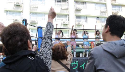「アイドル好きなら東女は楽しい」はちょっと違う。東京女子プロレス・洋光台駅前イベントプロレス