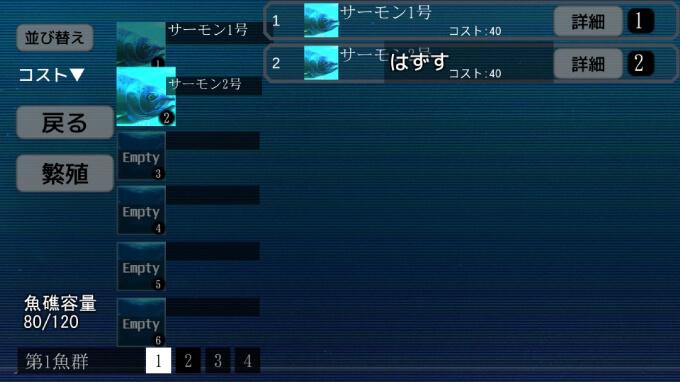 180509 kuga 6