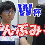 【ロシアW杯全部見る】おはよう日本、おやすみサラー