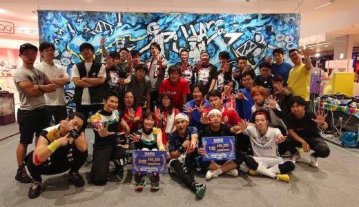 【HADO】SUMMER CUP予選②:マスターズクラスとビギナーズクラス【あと3回】