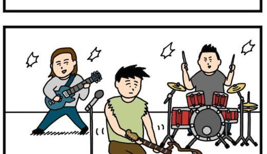 【いとわズの楽しい4コマ】超能力でギターを壊すロック歌手