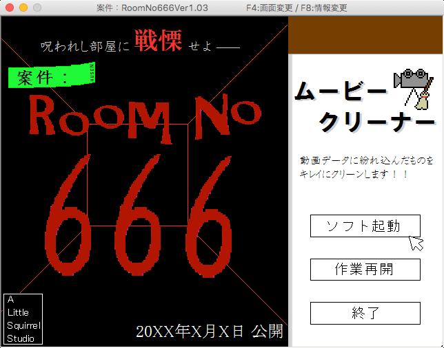 180817 kuga 1