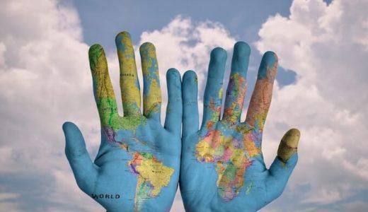 その時代の日本は?世界は?7億5000万年の地球の変化を知れる3Dマップ