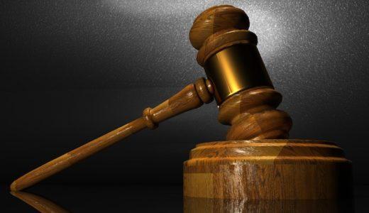 もしも裁判員に選出されたら?裁判の流れを疑似体験できる『スイートホーム炎上事件』