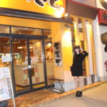 ある美食の記録 三年食太郎 a.k.a. 松島萌子さんの大食いチャレンジ観戦記