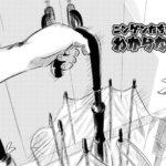 【ニンゲンたちにはわからない】ビニール傘だって愛されたい