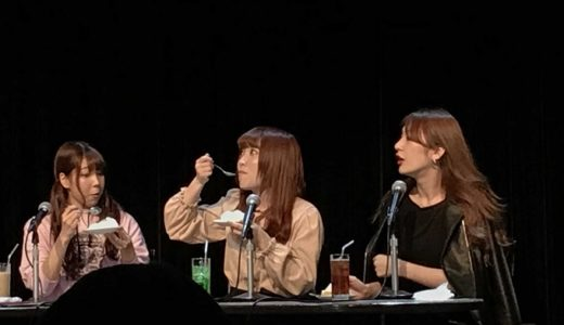 """【プ女子の観戦日記】""""大家健の女版""""問題について"""