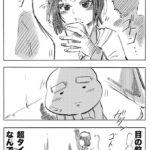 【丸ノ内線サディスティック】美女に席を譲れなかった自分を殴りたい!